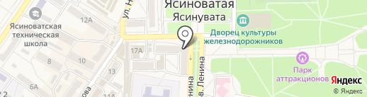Полинка, магазин детской одежды и обуви на карте Ясиноватой