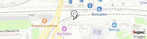 Секонд-хенд на ул. Марины Цветаевой на карте Королёва