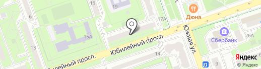 Дантист на карте Реутова