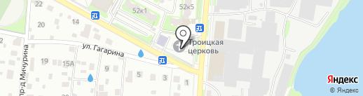 Храм Троицы Живоначальной в Пушкино на карте Пушкино