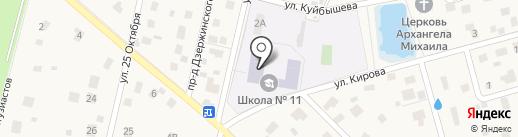 Средняя общеобразовательная школа №11 на карте Пушкино