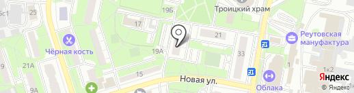 Ну, погоди! на карте Реутова