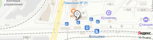 Аистенок на карте Королёва