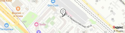 СтомКов на карте Люберец
