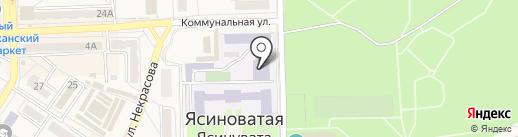 Ясиноватский колледж на карте Ясиноватой