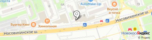 Мастерская по ремонту телефонов на карте Реутова
