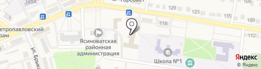 Юнона, кафе на карте Ясиноватой