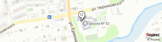 Макеевская общеобразовательная школа I-III ступеней №32 на карте Макеевки
