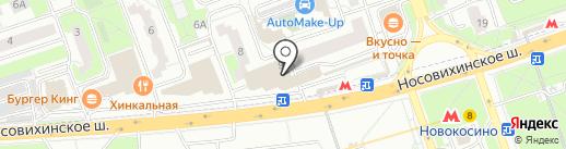 АЛФАВИТ на карте Реутова