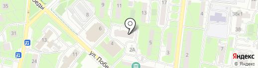 СДЭК на карте Реутова
