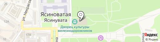 Музей истории и развития Донецкой железной дороги на карте Ясиноватой