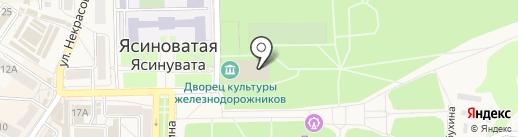 Юность, народный ансамбль народной танца на карте Ясиноватой