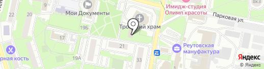 Снаб-Групп на карте Реутова