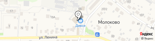 Хорда Автозапчасти на карте Молоково