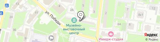 Отдел культуры на карте Реутова