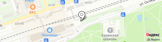 Союзпечать на карте Реутова