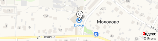 Дикси на карте Молоково