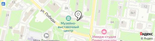 Refill Toner на карте Реутова