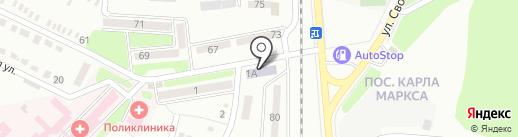 Школа искусств №3 на карте Макеевки