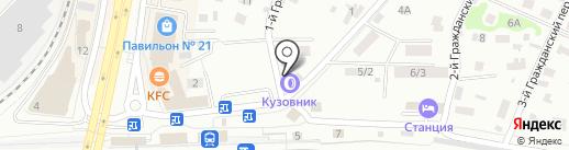Автомойка на Станционной площади на карте Королёва
