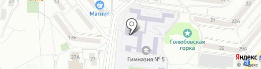 Гимназия №5 на карте Дзержинского