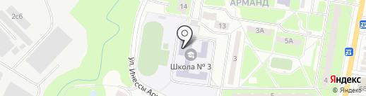 Средняя общеобразовательная школа №3 на карте Пушкино