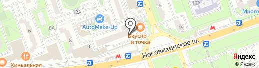 Платежный терминал, Совкомбанк, ПАО на карте Реутова