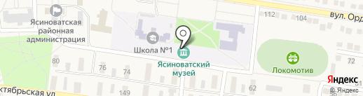 Ясиноватская центральная районная библиотека на карте Ясиноватой