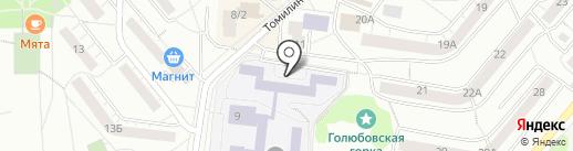 Авто-Лидер на карте Дзержинского