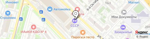 4life на карте Люберец