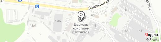 Церковь Евангельских христиан-баптистов на карте Дзержинского
