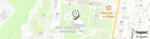 Детский сад №9 на карте Пушкино