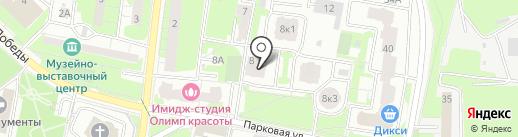 Натали на карте Реутова