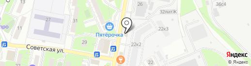 Автомойка на проспекте Мира на карте Реутова