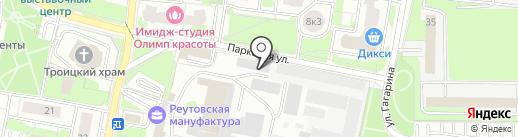 Оптовая компания на карте Реутова