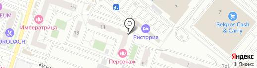 Профи-мед на карте Котельников