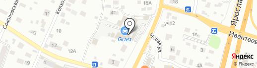 Grast на карте Пушкино
