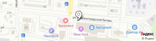 Едим Дома! на карте Королёва