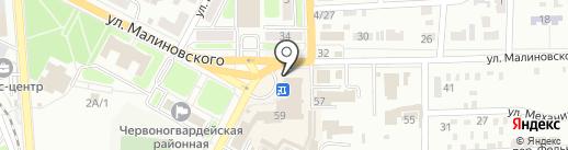 СМС на карте Макеевки