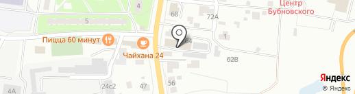 МегаДэнт на карте Пушкино
