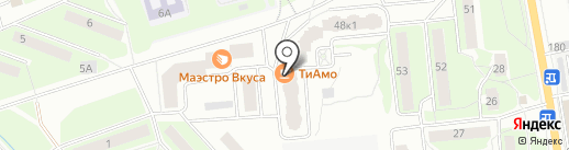 Дом быта на карте Пушкино