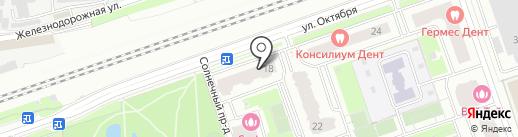 Клевое место на карте Реутова