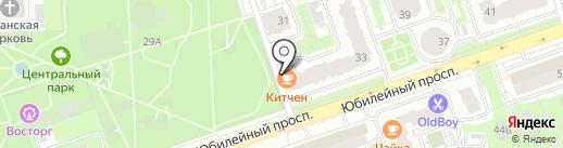 Kitchen на карте Реутова