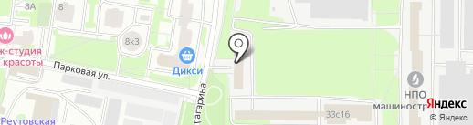 Омега бетон на карте Реутова