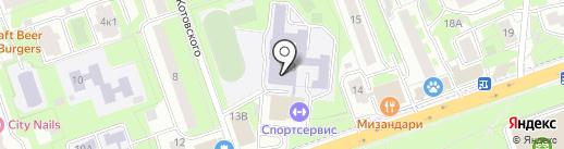 Средняя общеобразовательная школа №5 на карте Реутова