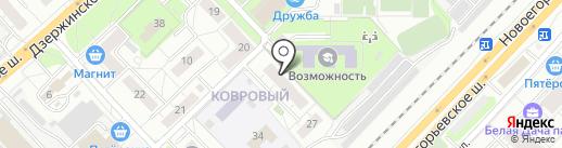 Мособлмедсервис, ГБУ на карте Котельников