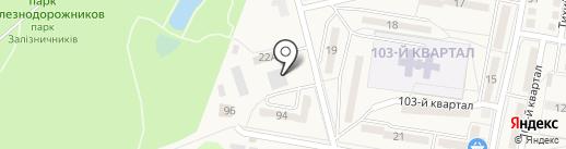 Автостоянка на ул. 103-й квартал на карте Ясиноватой
