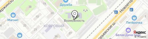 Возможность на карте Котельников