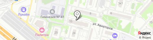 Деловой центр на Смирновской на карте Люберец