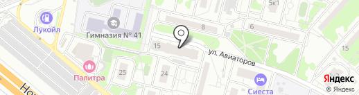 Зоомагазин на карте Люберец